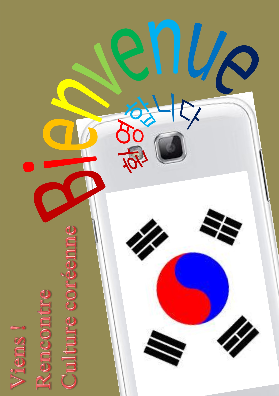 Soirée coréenne