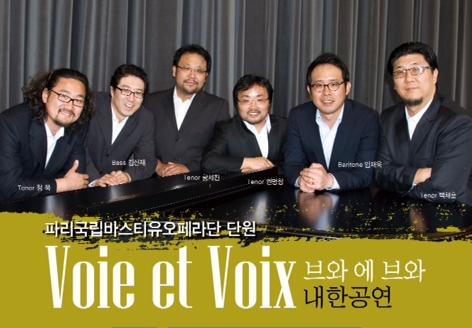 Concert chrétien avec Voie et Voix