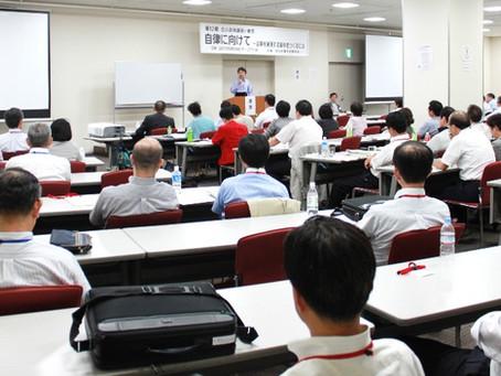 第12期自治政策講座in東京