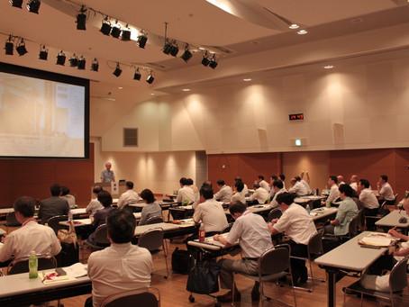 第16期自治政策講座in浜松