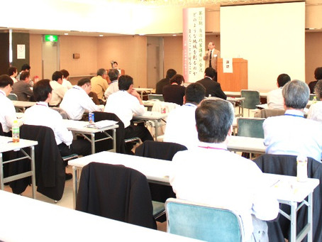 第12期自治政策講座in金沢