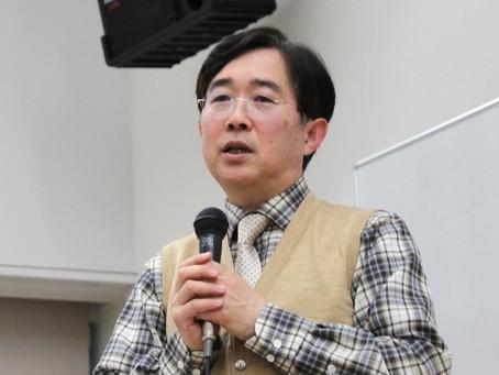 星野 泉:講師紹介