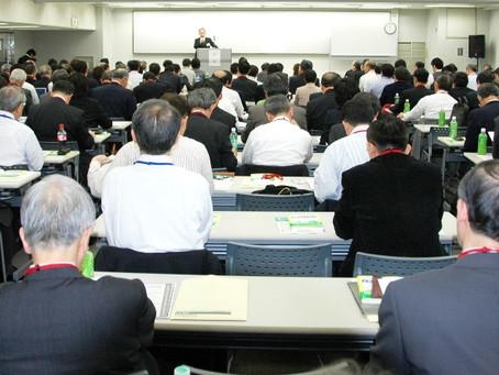 第11期自治政策特別講座