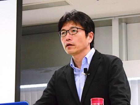 橋本 淳司:講師紹介
