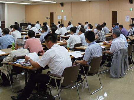 第17期自治政策講座in東京