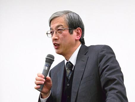 丸谷 浩明:講師紹介
