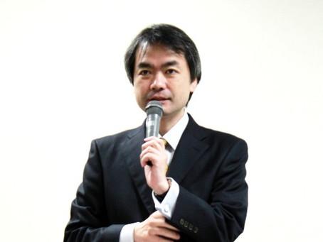 湯淺 墾道:講師紹介