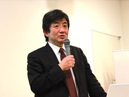 山崎 史郎:講師紹介