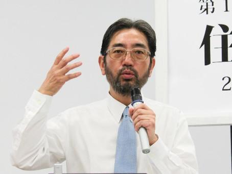武藤 博己:講師紹介