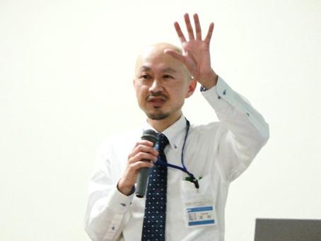 河村 昌美:講師紹介