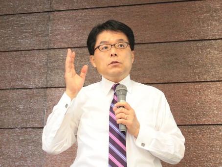 増田 寛也:講師紹介