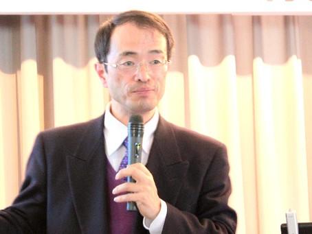 多田 憲一郎:講師紹介