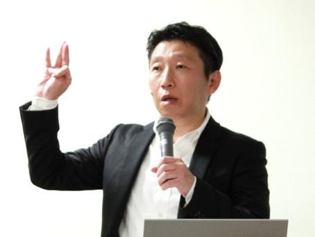 崔 栄繁:講師紹介
