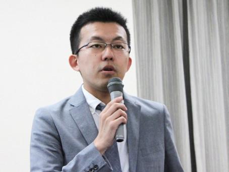 木下 斉:講師紹介
