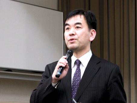 伊関 友伸:講師紹介