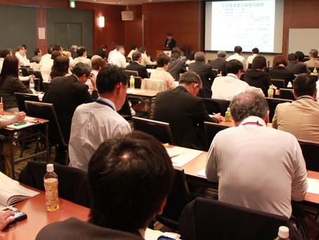 第14期自治政策講座in東京