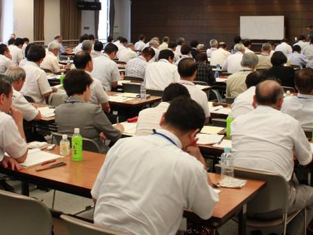 第14期自治政策講座in横浜