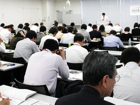 第12期自治政策講座in横浜