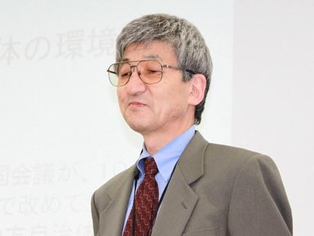 畠山 武道:講師紹介