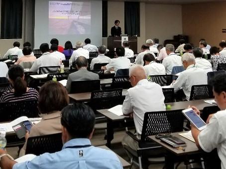 第21期自治政策講座in東京