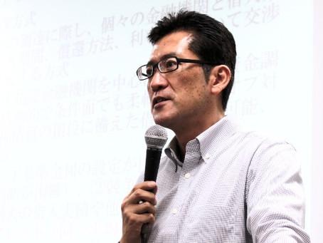 稲生 信男:講師紹介