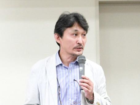 伊藤 守:講師紹介