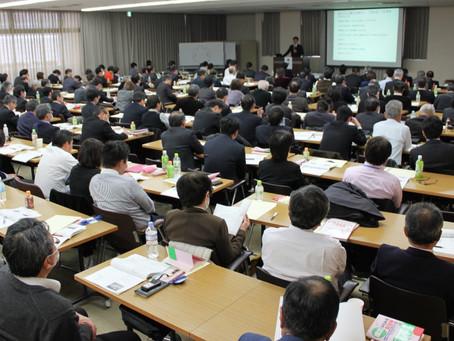 第15期自治政策特別講座
