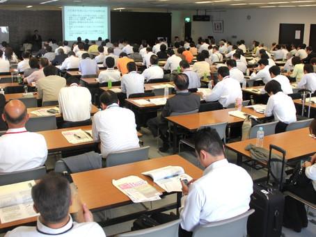 第15期自治政策講座in横浜