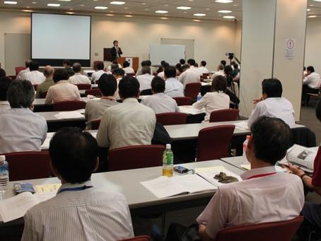 第15期自治政策講座in東京