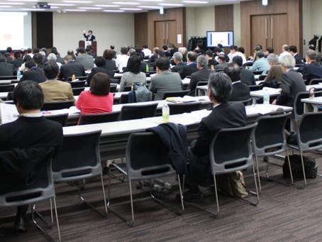 第14期自治政策特別講座