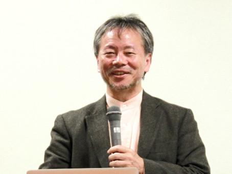 木下 勇:講師紹介