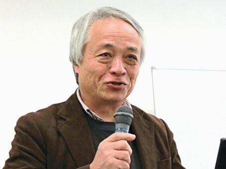 竹内 恒夫:講師紹介