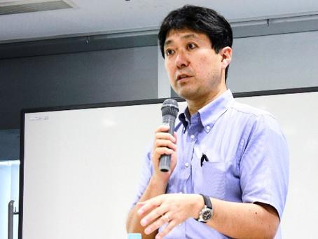 紅谷 昇平:講師紹介