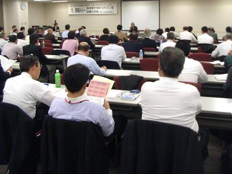 第11期自治政策講座in東京2