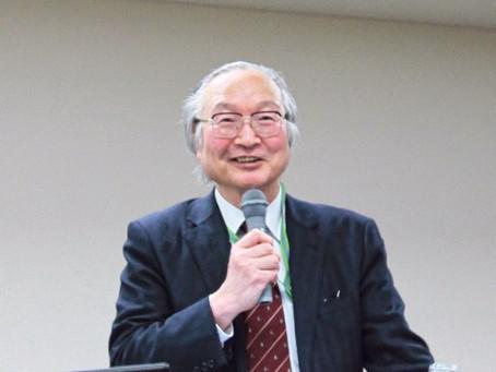 清水 修二:講師紹介