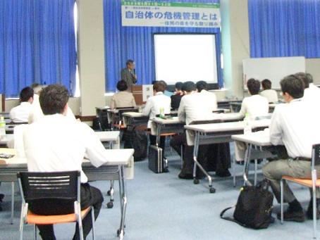 第11期自治政策講座in横浜