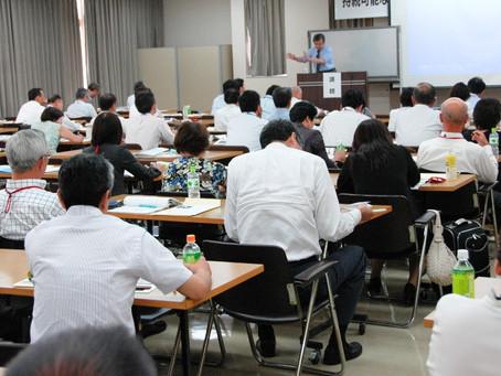 第11期自治政策講座in東京