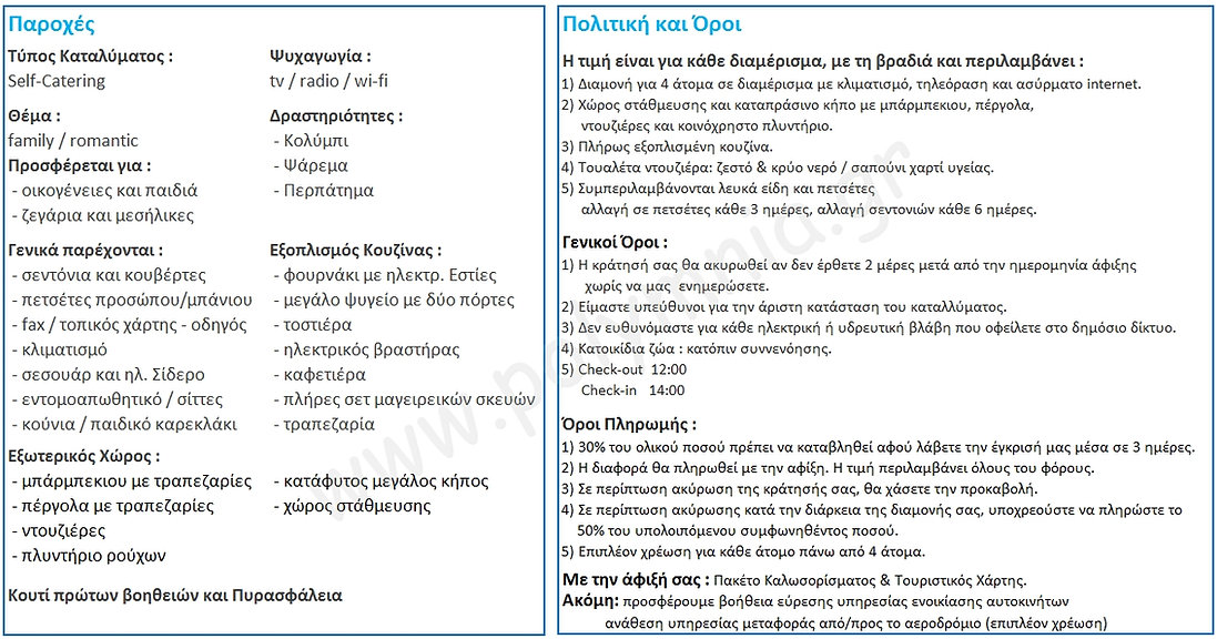 Facilties & Policies-gr.jpg