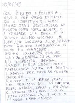 2019 - Chistina Villas (15)