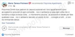 2019.07 - Maria Polumeni
