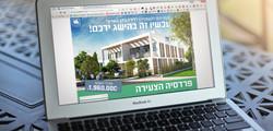הדמיית עיצוב דף נחיתה - קרן ערים