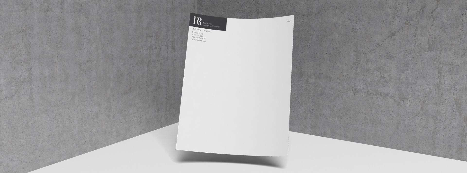 הדמיית עיצוב נייר מכתבים רובי ראני