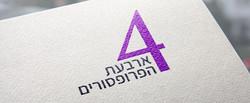 הדמיית לוגו 4 הפרופסורים