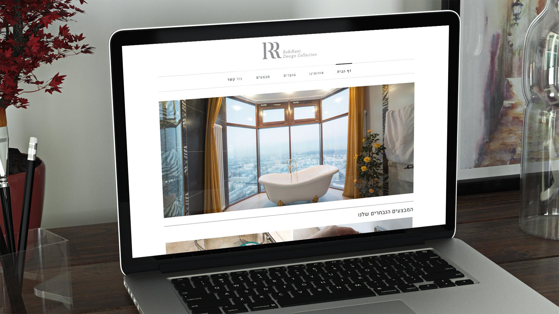 הדמיית  עיצוב אתר, רובי ראני