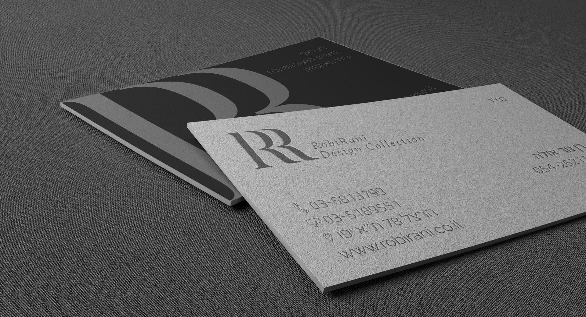 הדמיית עיצוב כרטיס ביקור רובי ראני