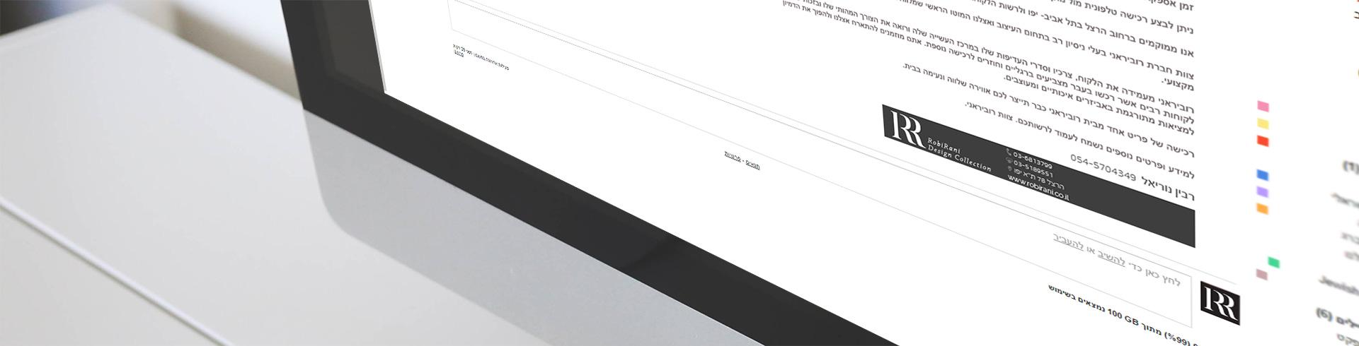 הדמיית עיצוב חתימה רובי ראני
