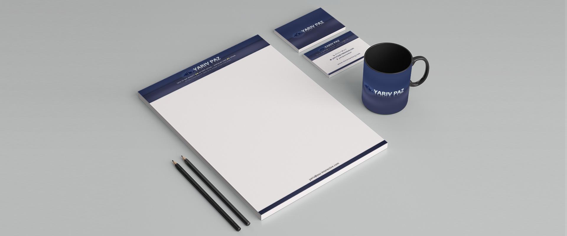 הדמיית ניירת מכתבים וכרטיס ביקור