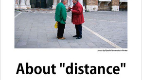 """About """"distance""""《 距離について 》"""