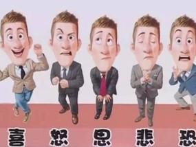 【貓媽行醫日記】情志-貓媽