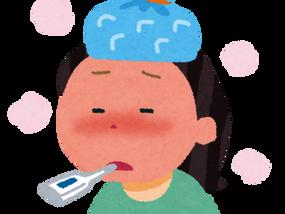 【治玄奇說】流感即將來到?病咗發燒點算好?